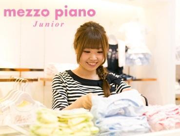 mezzo piano junior(メゾピアノ ジュニア) 香林坊大和店 1枚目