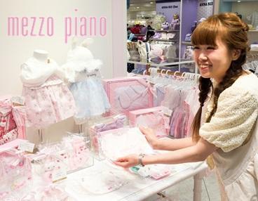 mezzo piano(メゾピアノ) 岡山タカシマヤ店
