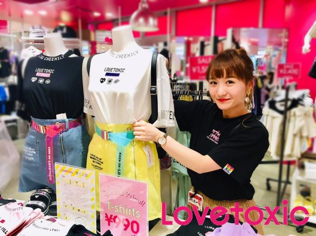 Lovetoxic(ラブトキシック) イオン岡崎南店 1枚目