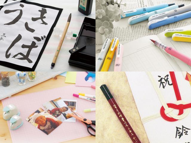 書道用品、筆ぺんはあまりにも有名ですよね! たくさんの製品を奈良から全国に出荷しています☆
