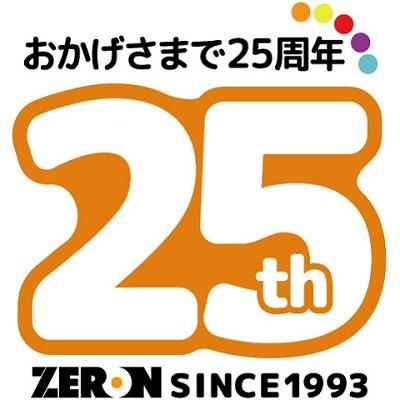 株式会社ゼロン 1枚目