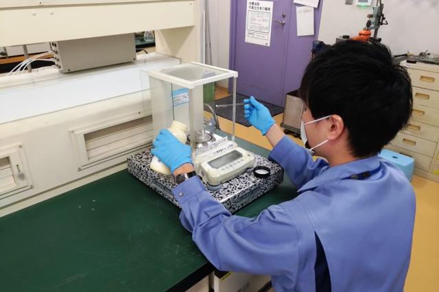 一般財団法人 化学物質評価研究機構(CERI) 1枚目