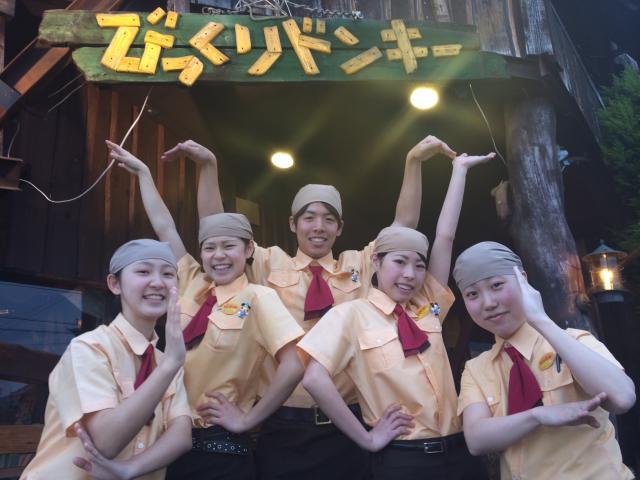 びっくりドンキー 大阪狭山店 ホール・ディナー・ナイト PA