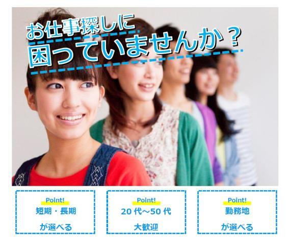 株式会社エース・プロモーション(240604) 1枚目