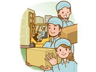 [栗東市高野]≪工場内作業≫◆正社員大募集!◆30代~シニア世代まで活躍中!◆自分のペースで働ける!
