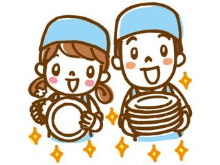 [野洲市]≪食器洗浄業務≫◆1日3時間!◆マイカー通勤OK!◆未経験OK!