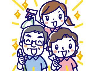 [栗東市]≪清掃≫◆週3日勤務!◆マイカー通勤OK!◆未経験OK!◆Wワーク可能!