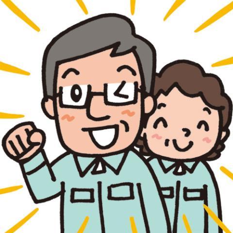 [彦根市]≪営繕業務≫◆マイカー通勤OK!◆特別な技術不要!◆駅チカ!
