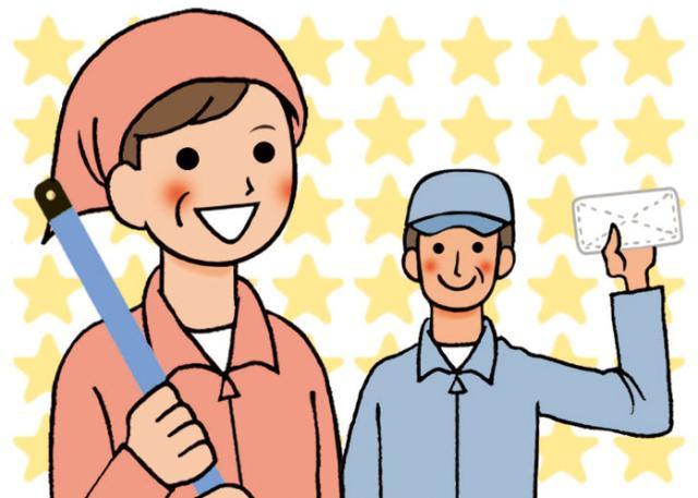 [大津市]≪デイサービス施設の清掃≫◆未経験OK!◆WワークOK!◆自分のペースで働ける少人数職場!