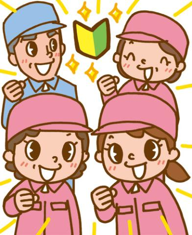 [東近江市]≪工場内の清掃≫◆土日祝休み!◆未経験OK!◆中高年活躍中!
