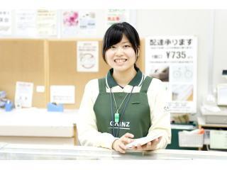 カインズ 神戸西神南店 1枚目