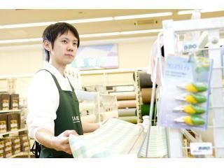 カインズホーム 軽井沢店