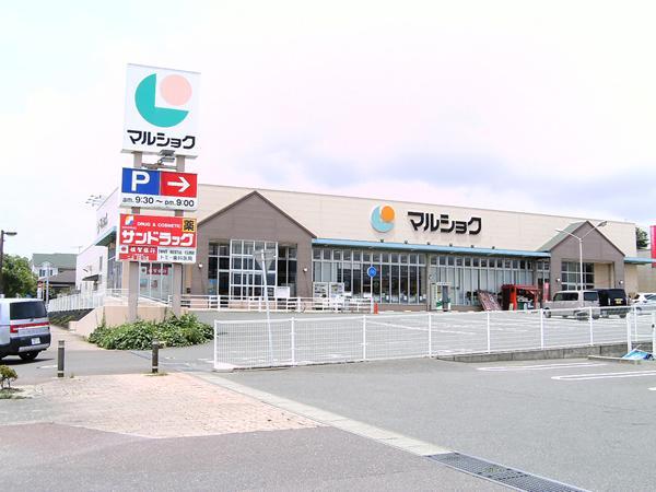 マルショク南風店