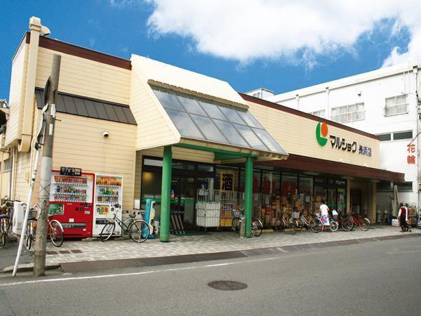 マルショク長浜店
