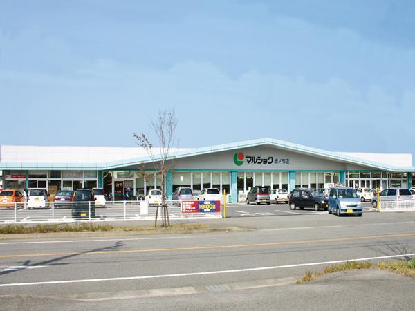マルショク坂ノ市店