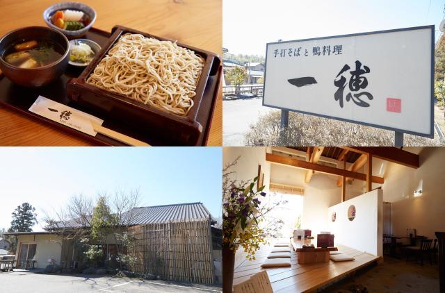 閑静な住宅街にある、落ち着いた雰囲気のロケーション。 ネット上でも評判!鴨料理と天ぷらが自慢のお店です。 食材にこだわり、味にこだわり、お客様に評価して頂ける 「いいお店づくり」を一緒にしません