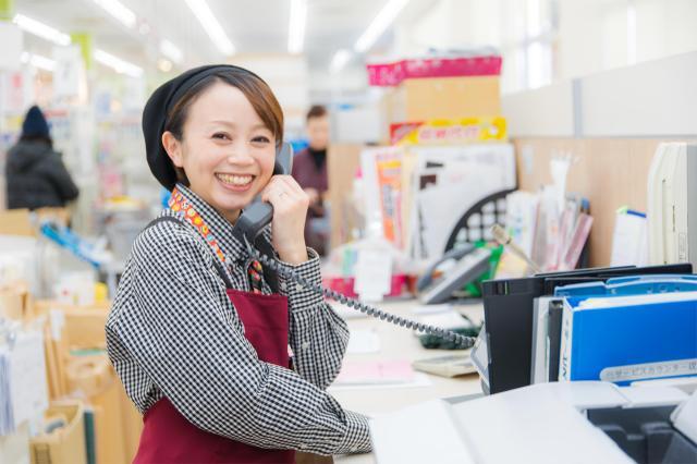 スーパーセンターオークワ美濃インター店