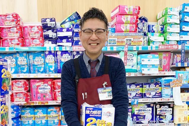 スーパーセンターオークワ養老店(ヨウロウテン)