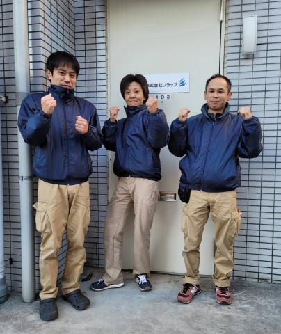 ☆スタッフが会社の財産☆