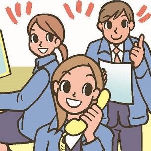 [システム構築]≪加古川市≫◆月30万以上◆大手企業での勤務◆残業なし◆男女活躍中