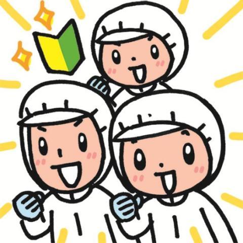 [箱詰・検品]≪神戸市西区≫洋菓子の箱詰の軽作業★土日祝休み★週払いOK★駅から送迎あり★車OK