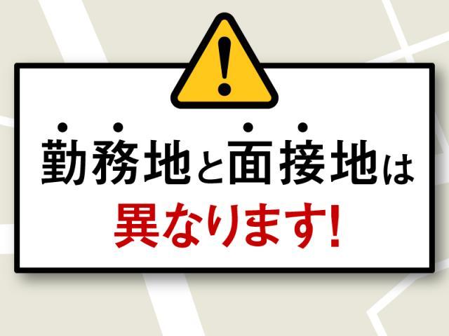 株式会社チェッカーサポート お仕事NO.9324 1枚目