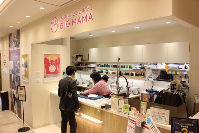 関東中心に80店舗展開しています。駅商業施設への出店が多いです