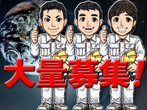 トランコムSC株式会社 芳賀事業所 0000-0063-04-t 1枚目
