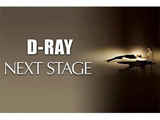 D-RAYの写真