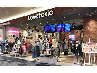 Lovetoxic 1枚目