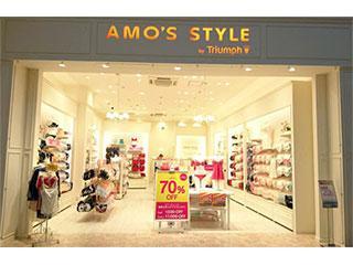 AMO'S STYLE by Triumph 1枚目