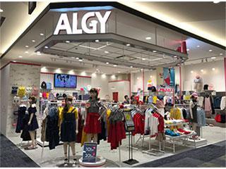 ALGY(アルジー) 1枚目