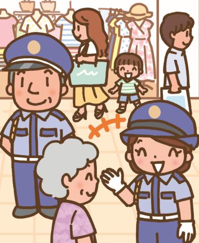 株式会社ビジネスサポートヤマト 大阪支店