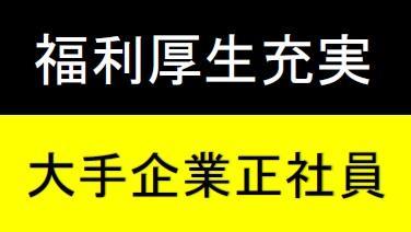 株式会社ビジネスサポートヤマト大阪支店