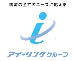 株式会社アイ・リンクホールディングス株式会社アイ・リンクグループ 採用ホームページ[採用・求人情報]求人募集