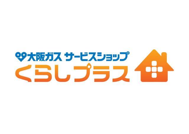 株式会社エスケーイー 京橋ガスセンター(大阪ガスサービスショップ)