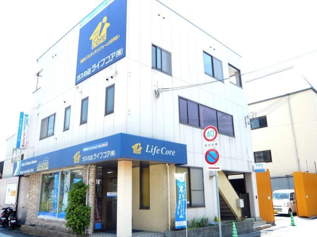 ライフコア株式会社(大阪ガスサービスショップ)