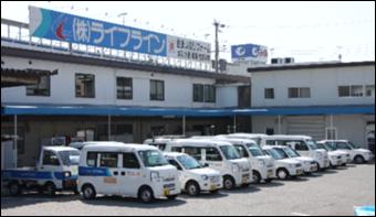 株式会社ライフライン(大阪ガスサービスショップ)