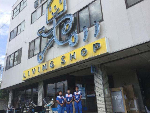 株式会社浜寺ガスセンター/忠岡・岸和田ショールーム