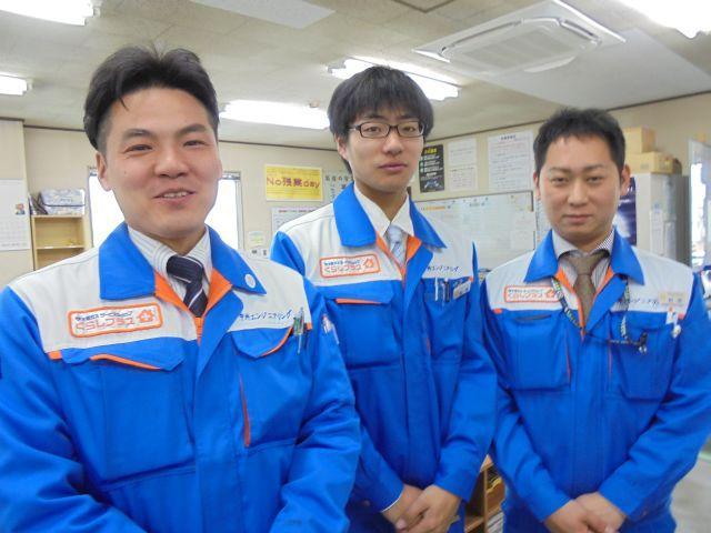 中井エンジニアリング株式会社