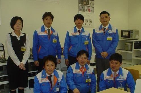(株)箕面ガスセンター