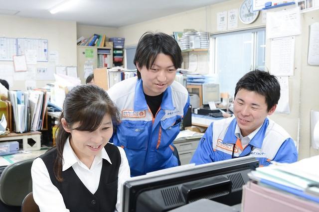株式会社 神崎商会・神崎ガスセンター