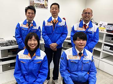 (株)箕面ガスセンター(大阪ガスサービスショップ)