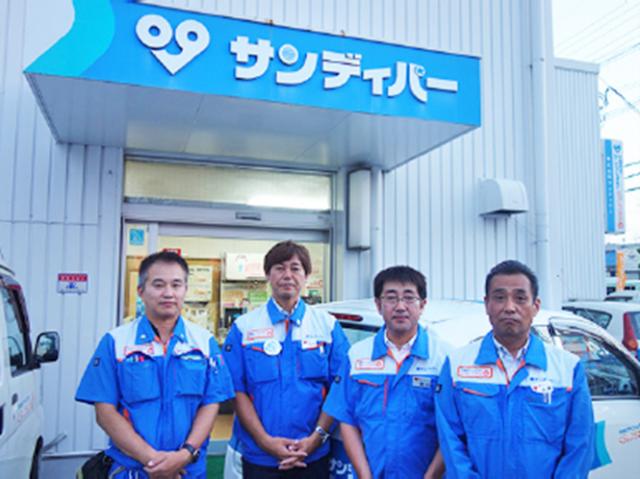 株式会社サンディパー(大阪ガスサービスショップ)