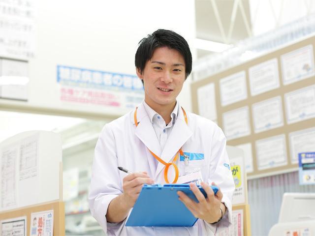 薬局ダックス伏見桃山東店