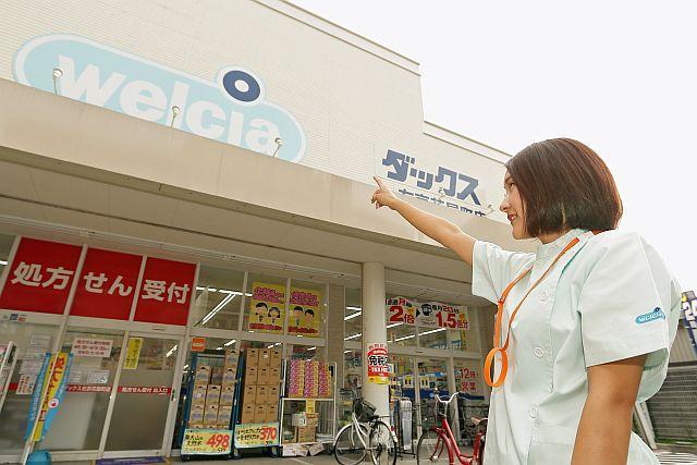 ダックス亀岡荒塚店
