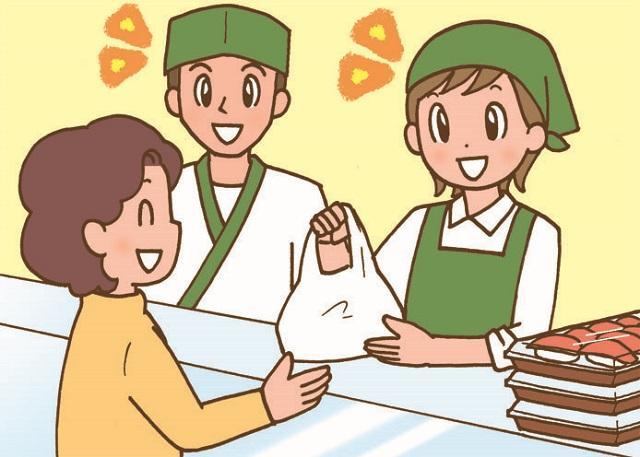 豆狸 グランデュオ立川店