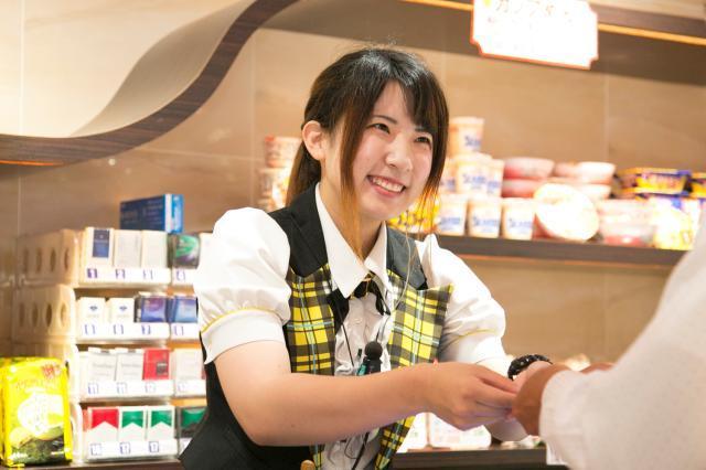 パールショップともえ(成田969、7GET葉山、木更津、八日市場、奥野谷、神栖、潮来、波崎)8店舗 1枚目