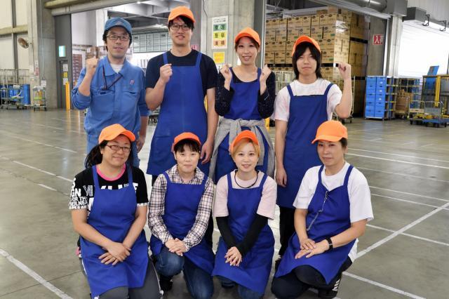 株式会社日立物流西日本 京田辺営業所