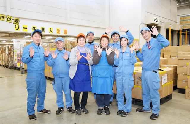 株式会社日立物流西日本 大山崎AE営業所